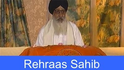 Rehras Sahib ji
