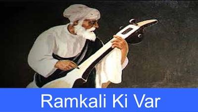 Ramkali Ki Vaar