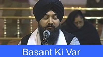 Basant Ki Var